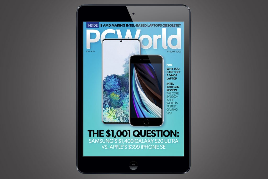 PCWorld's July Digital Magazine: The $1,001 Question