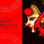 Best Durga Puja Images: Ashtami Images, Images With Bengali Quotes