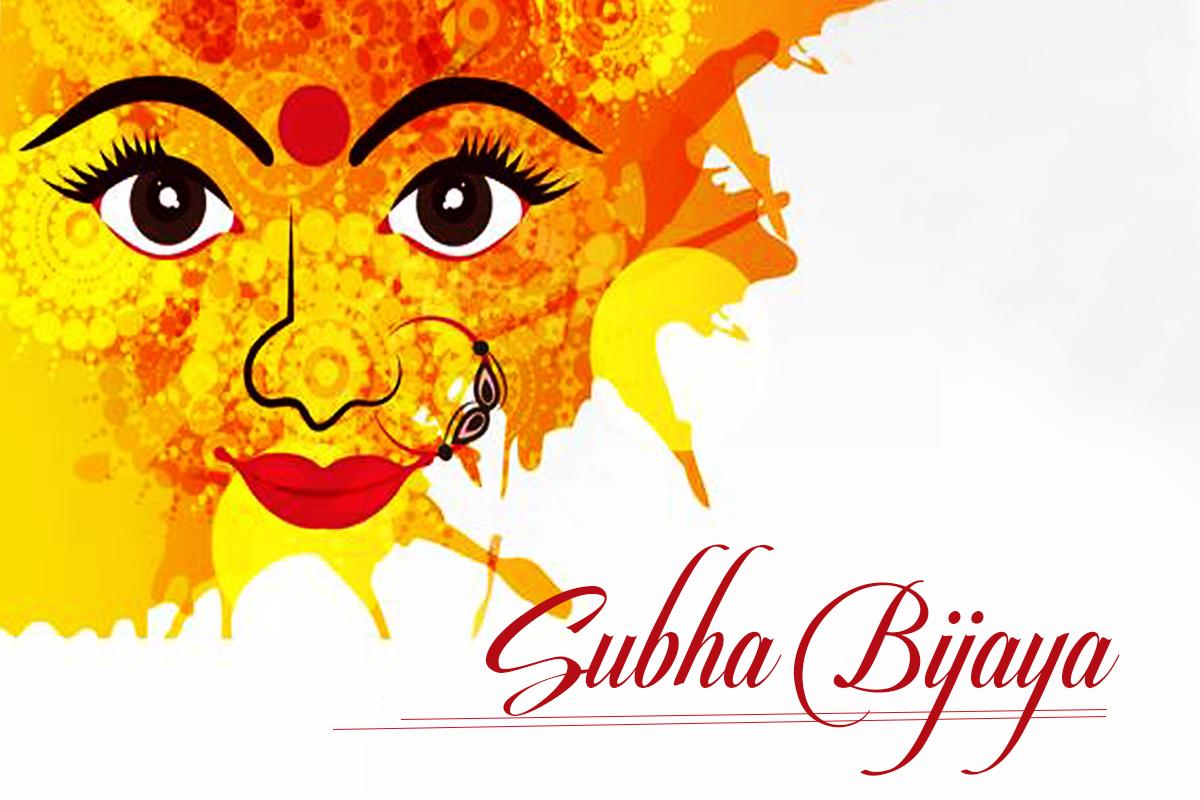 Bijoya Dashami Image